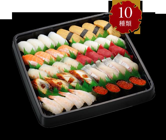 10貫並握り 5,720円(+税)