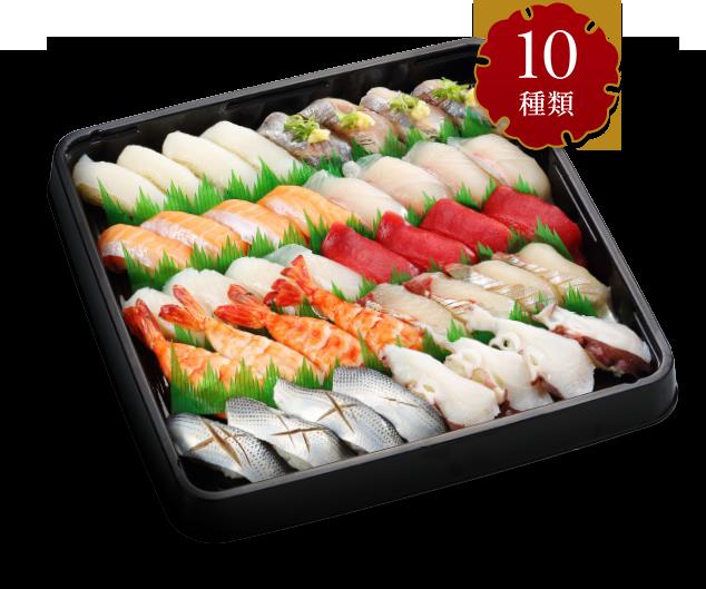 日替わり鮮魚盛り 4人前 7,480円(+税)